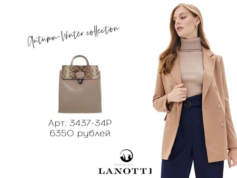 Сумка женская Lanotti 3437_34Р/Бежевый Питон
