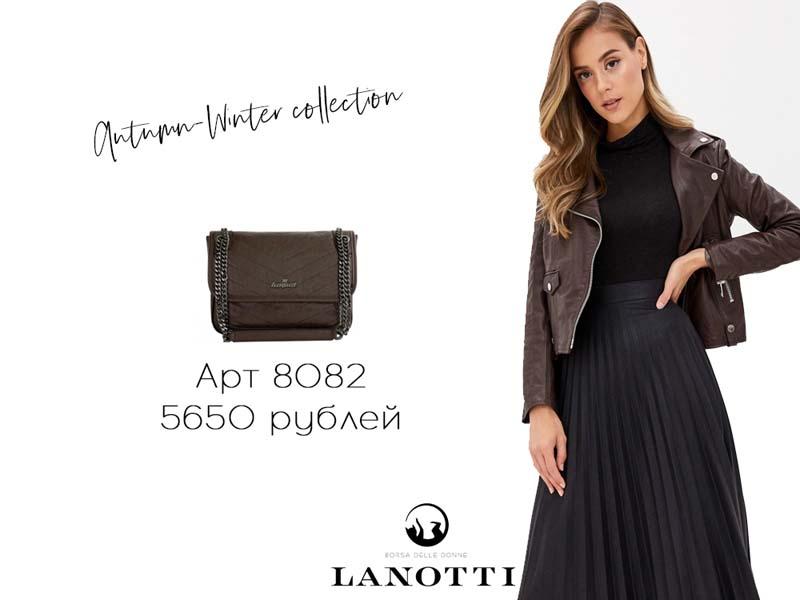 Сумка женская Lanotti 8082/Коричневый