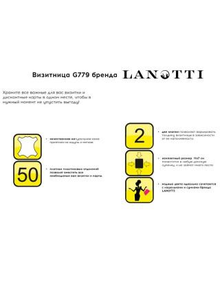 Визитница унисекс Lanotti G779/Мальва