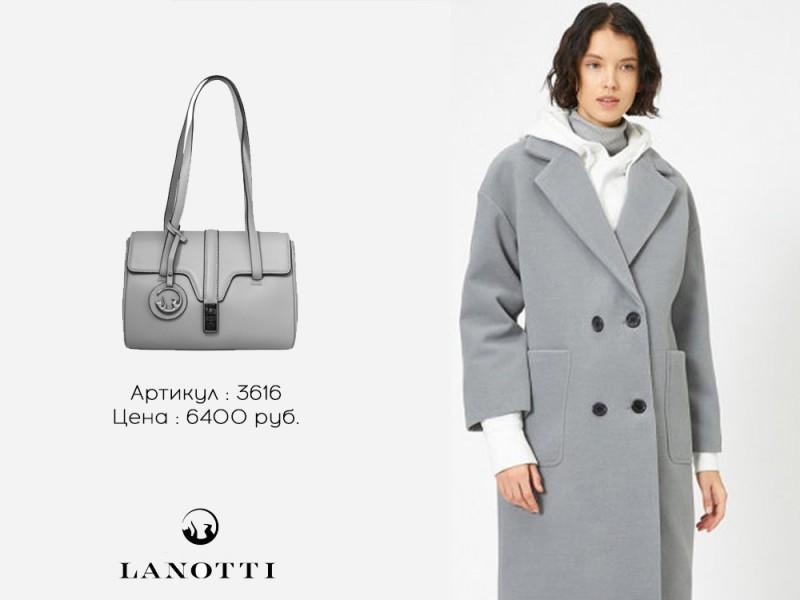 Сумка женская Lanotti 3616/Слоновая кость
