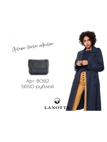 Сумка женская Lanotti 8082/Серый