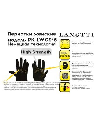Перчатки Lanotti PK-LW0916/Черный