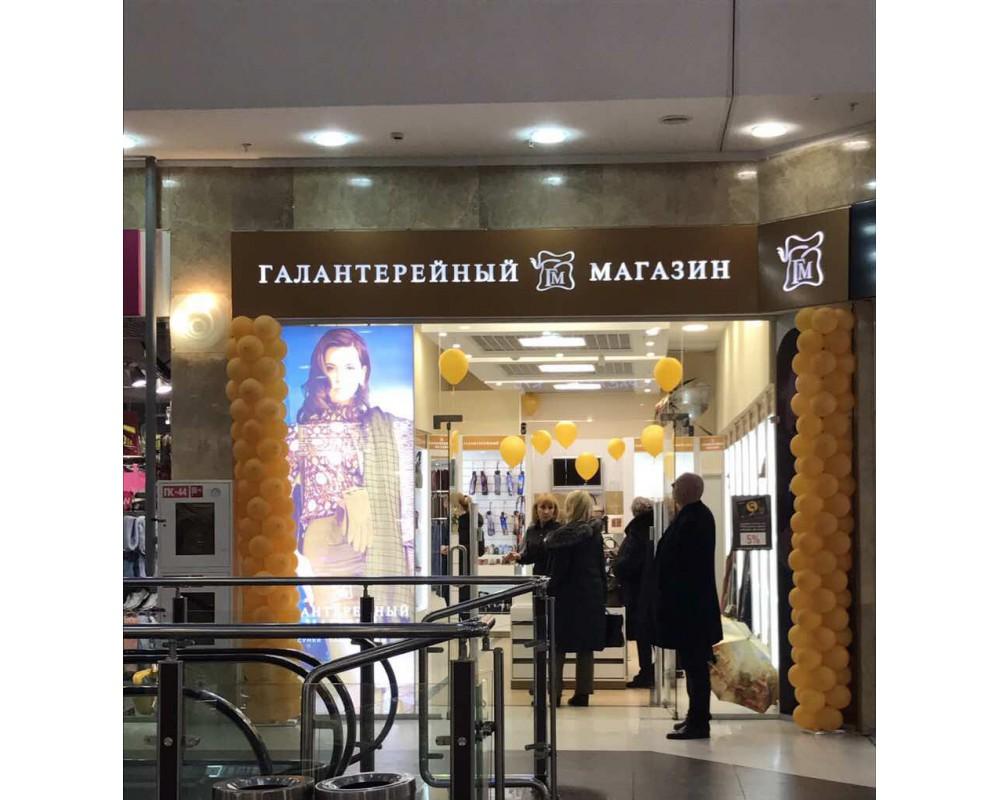 """Новый магазин в """"Фантастике"""""""