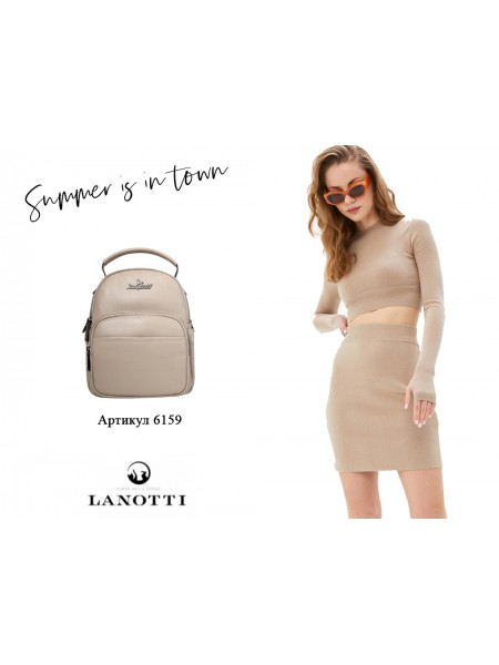 Образ Lanotti рюкзак женский Lanotti 6159/Розовый