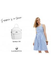 Образ Lanotti cумка-рюкзак 520/белый